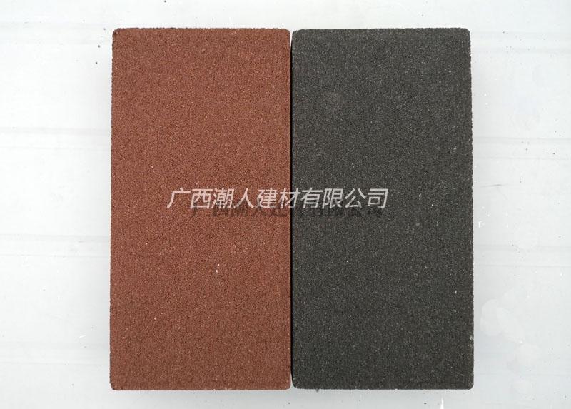 混凝土透水砖300×150