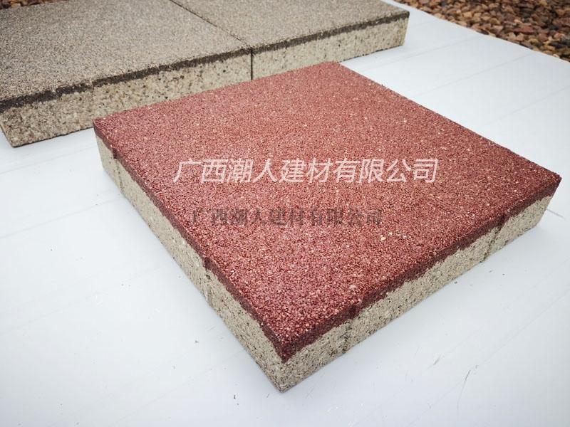 陶瓷透水砖 300×300×55