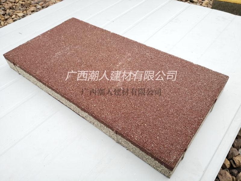 陶瓷透水砖 300×600×55