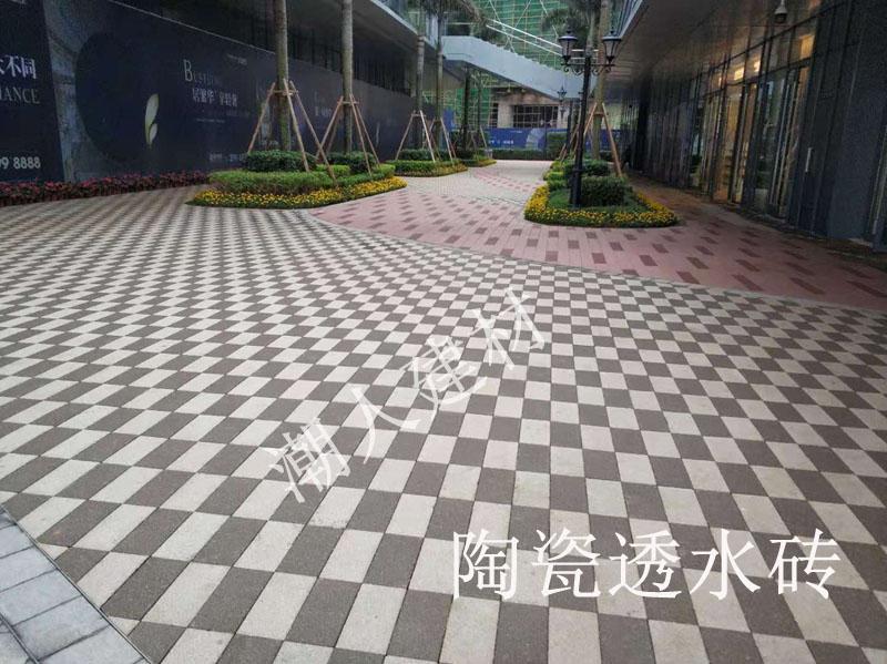 陶瓷透水砖案例