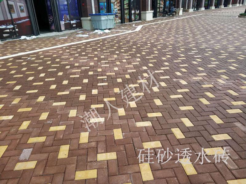 海绵城市透水砖案例