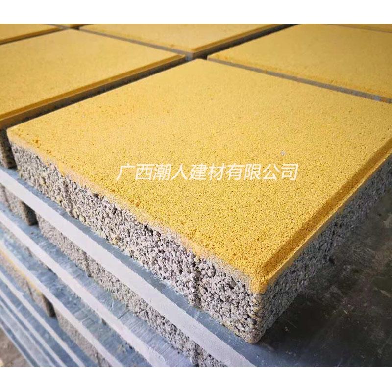 混凝土透水砖 300×300