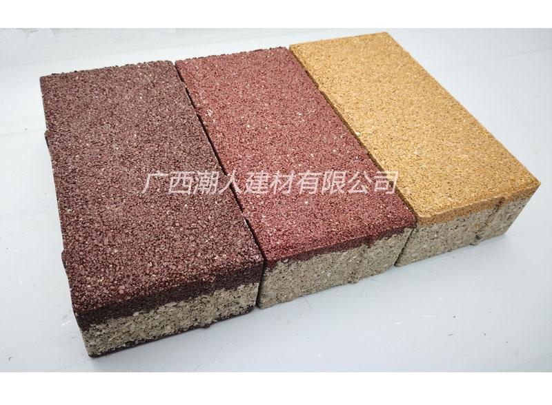 陶瓷透水砖  200×100×55