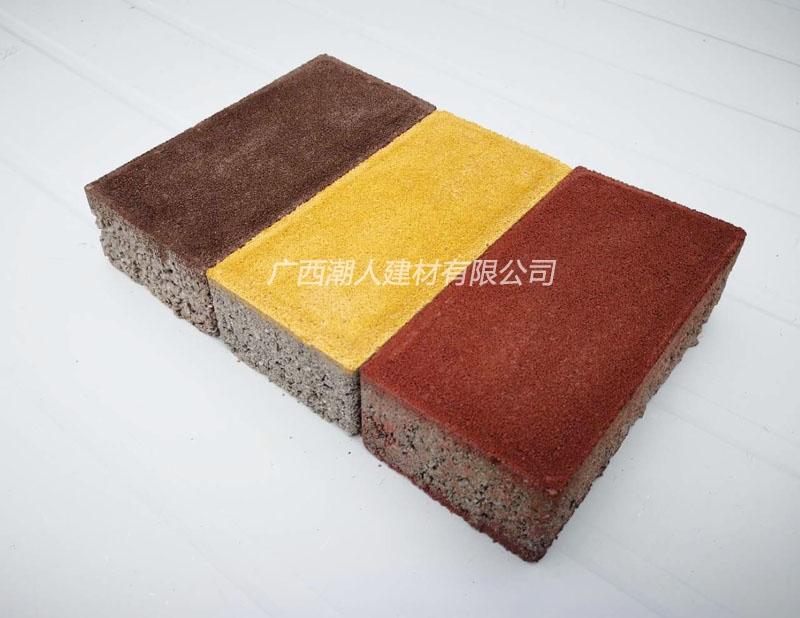 混凝土透水砖200×100×60