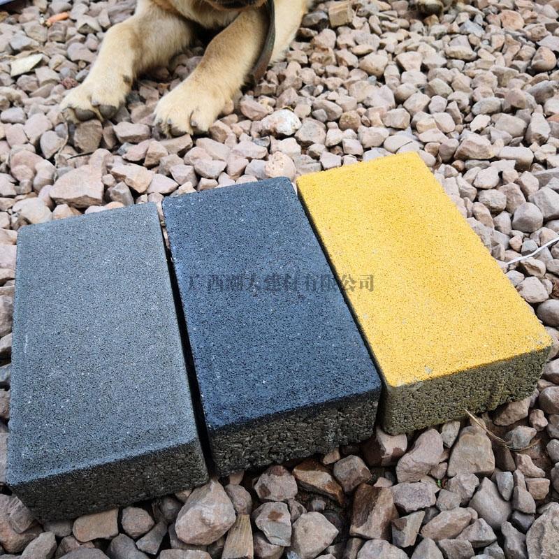 防城港彩色透水砖