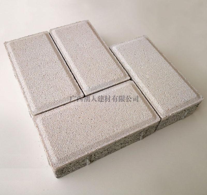 防城港透水砖