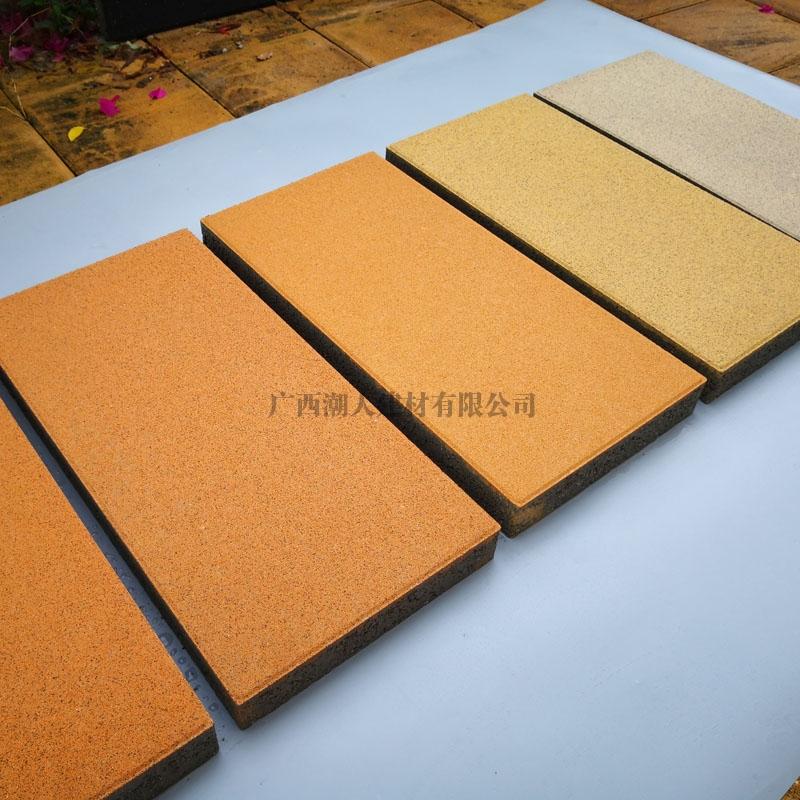 仿石透水砖300×600×60