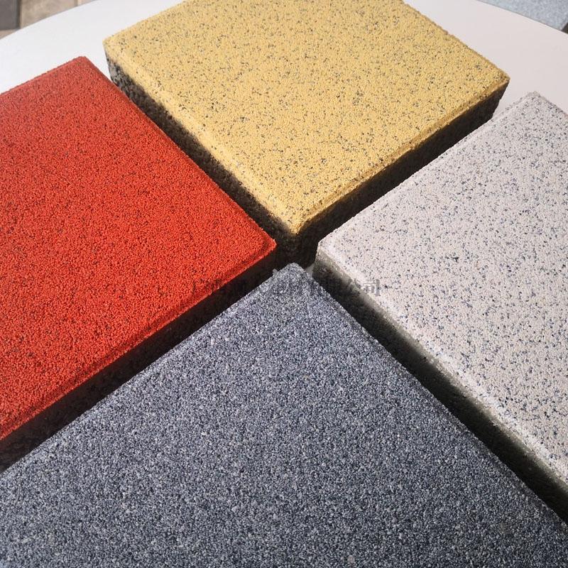 仿石透水砖  200×200×60