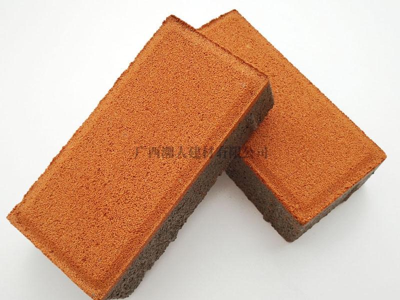 定制透水砖